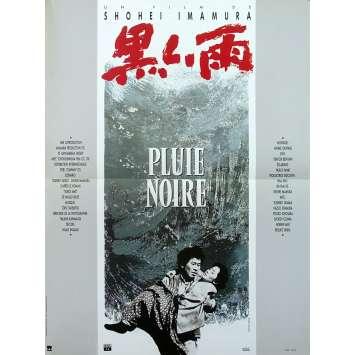 PLUIE NOIRE Affiche de film - 40x60 cm. - 1989 - Yoshiko Tanaka, Shôhei Imamura
