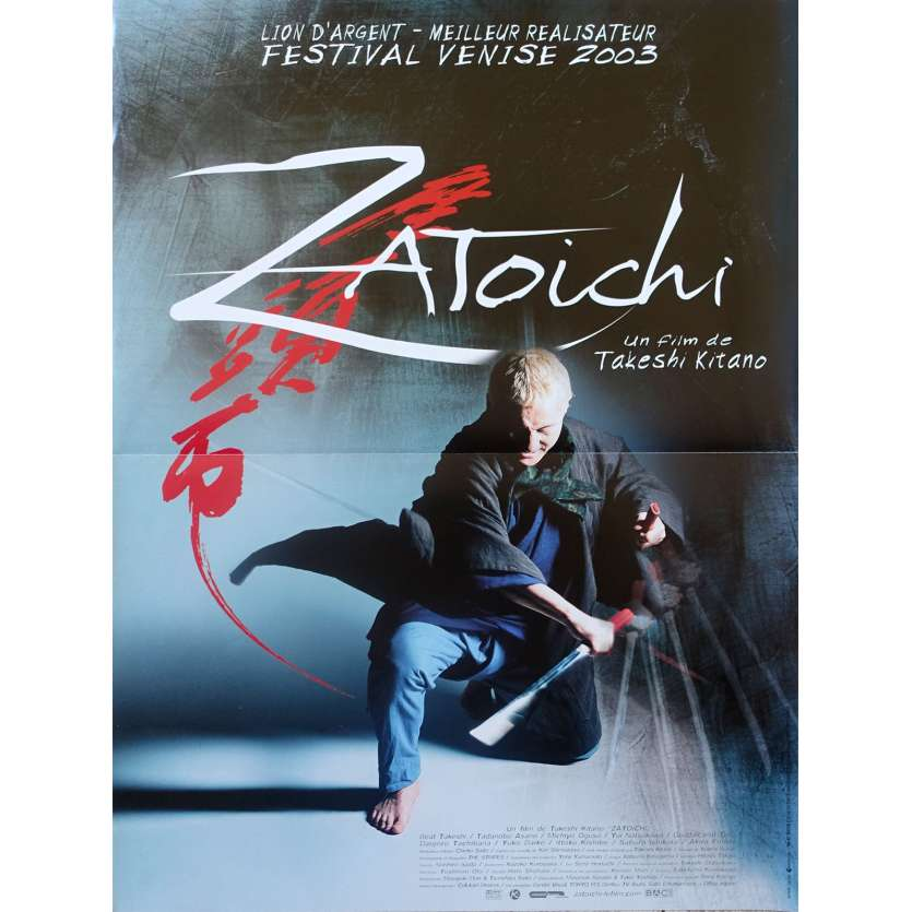 ZATOICHI Original Movie Poster - 15x21 in. - 2003 - Takeshi Kitano, Tadanobu Asano