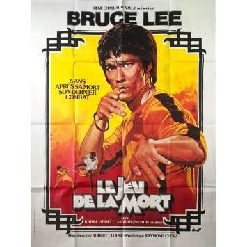 GAME OF DEATH French Movie Poster 47x63 - 1978 - Lo Wei, Bruce Lee