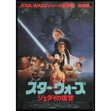 STAR WARS - LE RETOUR DU JEDI Affiche de film - 51x72 cm. - 1983 - Harrison Ford, Richard Marquand