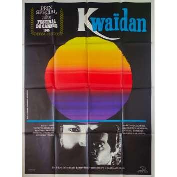 KWAIDAN Affiche de film - 120x160 cm. - 1964 - Rentarô Mikuni, Masaki Kobayashi