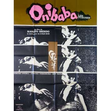 ONIBABA Movie Poster - 47x63 in. - 1964 - Kaneto Shindô, Nobuko Otowa