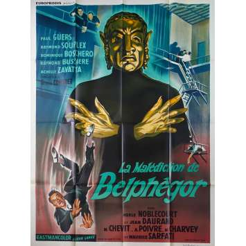 THE CURSE OF BELPHEGOR Original Movie Poster - 47x63 in. - 1967 - Georges Combret, Paul Guers