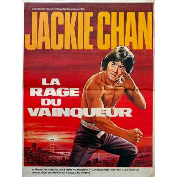 SNAKE FIST FIGHTER Movie Poster 15x21 in. - 1973 - Mu Chu, Jackie Chan