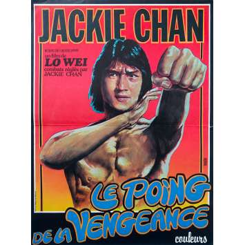 DRAGON FIST Original Movie Poster - 15x21 in. - 1979 - Wei Lo, Jackie Chan