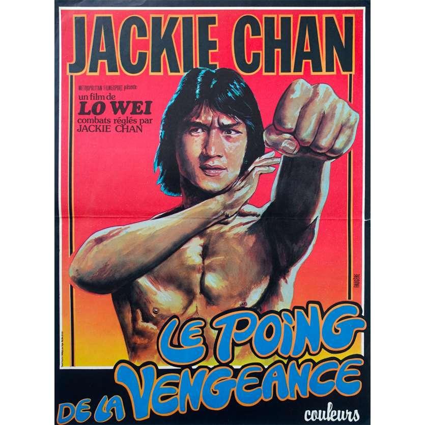 LE POING DE LA VENGEANCE Affiche de film - 40x60 cm. - 1979 - Jackie Chan, Wei Lo