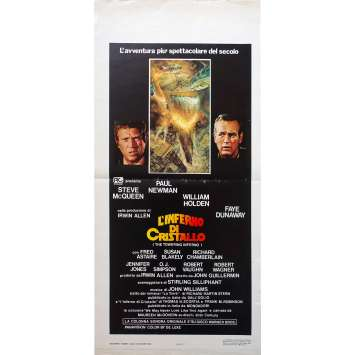THE TOWERING INFERNO Original Movie Poster - 13x28 in. - 1974 - John Guillermin, Steve McQueen