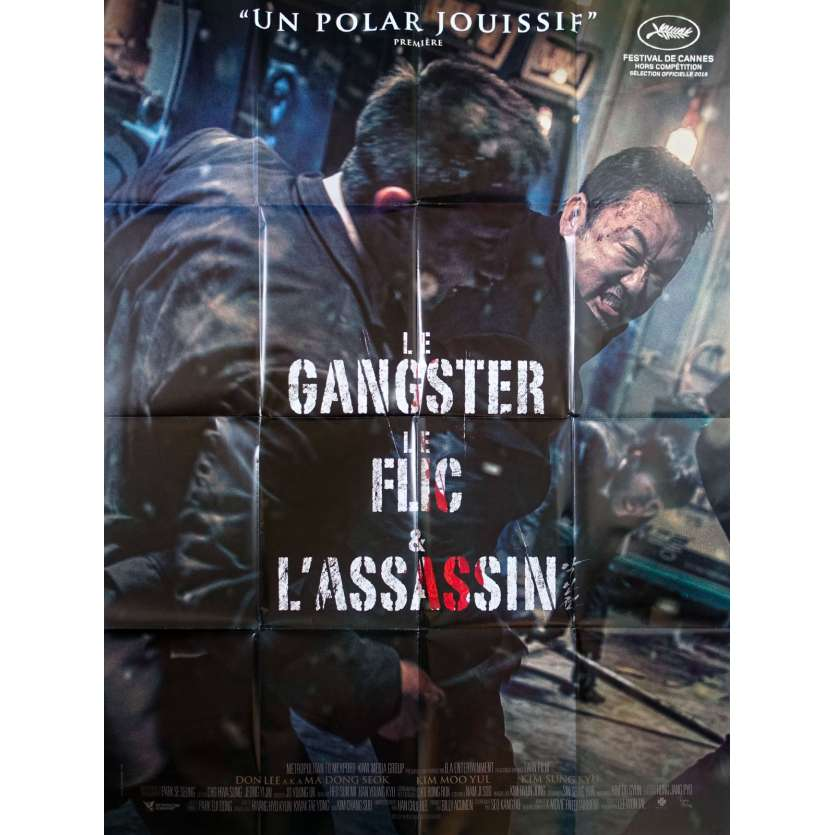 THE GANGSTER THE COP THE DEVIL Original Movie Poster - 47x63 in. - 2019 - Won-Tae Lee, Dong-seok Ma