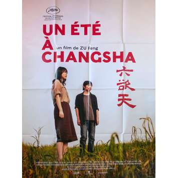 UN ETE A CHANGSHA Affiche de film - 120x160 cm. - 2019 - Minghao Chen, Feng Zu
