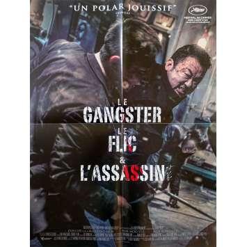 LE GANGSTER LE FLIC ET L'ASSASSIN Affiche de film - 40x60 cm. - 2019 - Dong-seok Ma, Won-Tae Lee