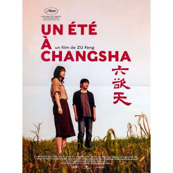 SUMMER OF CHANGSHA Original Movie Poster - 15x21 in. - 2019 - Feng Zu, Minghao Chen