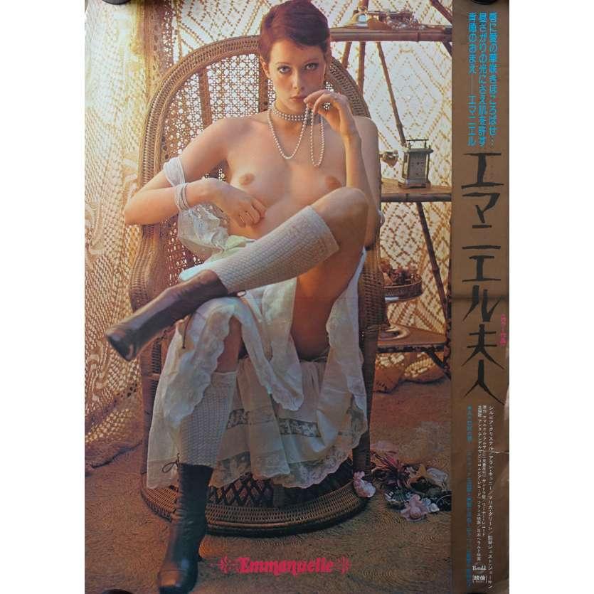 EMMANUELLE Japanese Movie Poster - 20x28 in. - 1974 - Just Jaeckin, Sylvia Kristel