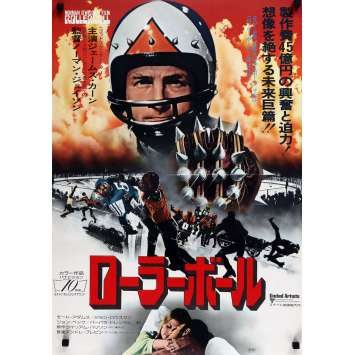 ROLLERBALL Japanese Movie Poster - 20x28 in. - 1975 - Norman Jewinson, James Caan