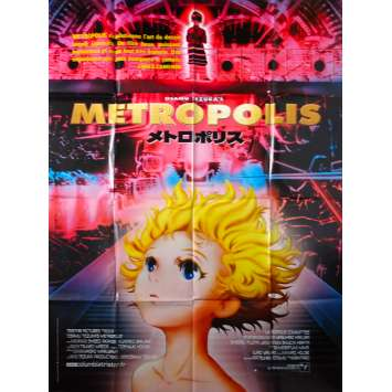METROPOLIS Original Movie Poster - 47x63 in. - 1927 - Fritz Lang, Brigitte Helm