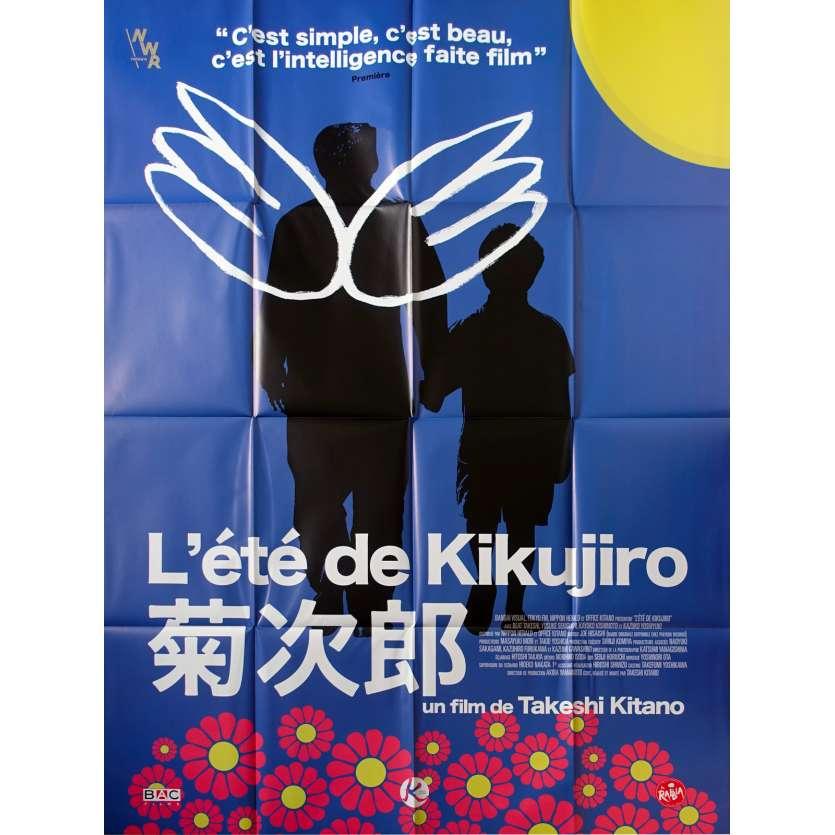 L'ETE DE KIKUJIRO Affiche de film Blue Style - 120x160 cm. - 1999 - Yusuke Sekiguchi, Takeshi Kitano
