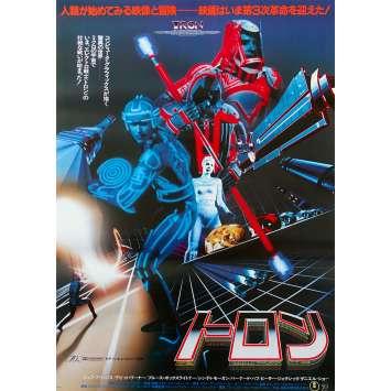 TRON Affiche de film - 51x72 cm. - 1982 - Jeff Bridges, Steven Lisberger