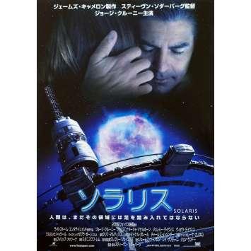 SOLARIS Affiche de film - 18x26 cm. - 2002 - George Clooney, Steven Soderbergh