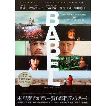 BABEL Original Movie Poster - 7,5x9,5 in. - 2006 - Alejandro G. Iñárritu, Brad Pitt