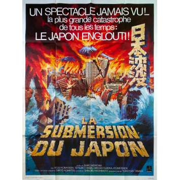 TIDAL WAVE French Movie Poster 47x63- 1973 - Shirô Moritani, Lorne Greene