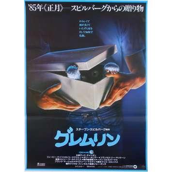 GREMLINS Original Movie Poster - 20x28 in. - 1984 - Joe Dante, Zach Galligan