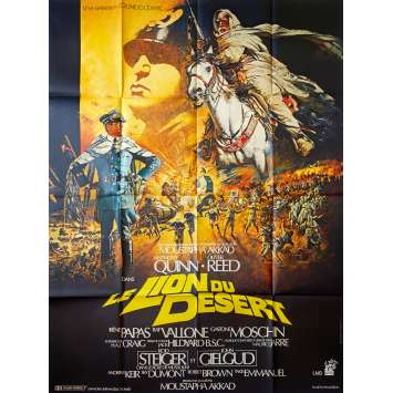 LE LION DU DESERT Affiche de film 120x160 - 1981 - Anthony Quinn, Oliver Reed