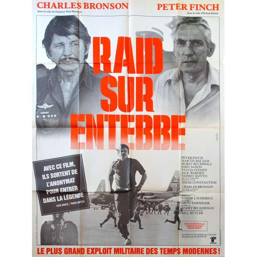 RAID ON ENTEBBE French Movie Poster 47x63 '77 Peter Finch, Charles Bronson