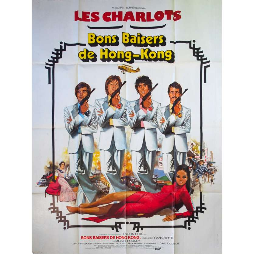 FROM HONG KONG WITH LOVE Original Movie Poster - 47x63 in. - 1975 - Yvan Chiffre, Les Charlots
