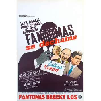 FANTOMAS UNLEASHED Original Movie Poster - 14x21 in. - 1965 - André Hunebelle, Jean Marais, Louis de Funès