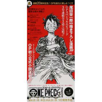 ONE PIECE Affiche promotionnelle - 24x51 cm. - 2018 - Monkey D. Luffey, Eiichiro Oda