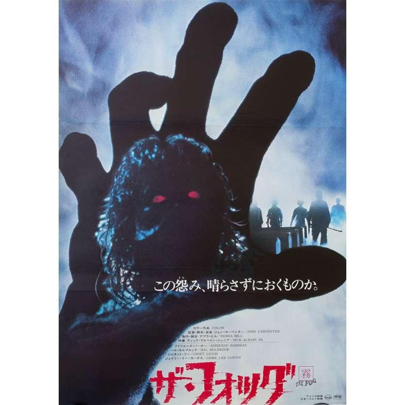 FOG Original Movie Poster - 20x28 in. - 1979 - John Carpenter, Jamie Lee Curtis