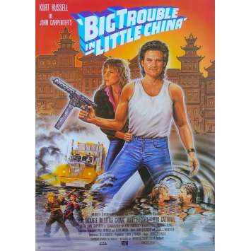 LES AVENTURES DE JACK BURTON Affiche de film - 30x42 cm. - 1986 - Kurt Russel, John Carpenter