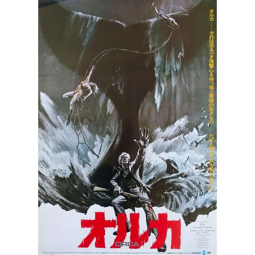 ORCA Affiche de film Style B - 51x72 cm. - 1977 - Richard Harris, Michael Anderson