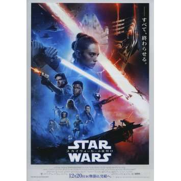 STAR WARS - THE RISE OF SKYWALKER IX 9 Original Herald - 7,5x9,5 in. - 2019 - J.J. Abrams, Daisy Ridley