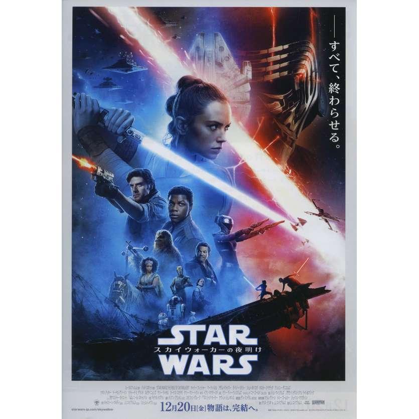 STAR WARS - THE RISE OF SKYWALKER IX 9 Original Herald - 7,5x9,5 in. - 2019 - J.J. Abrams, Daisy Ridley