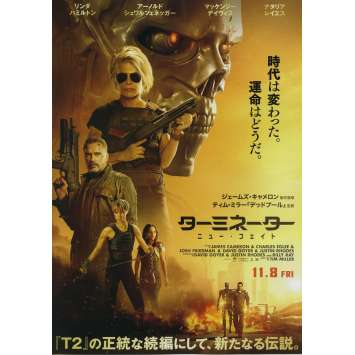 TERMINATOR DARK FATE Synopsis - 18x26 cm. - 2019 - Arnold Schwarzenegger, Tim Miller