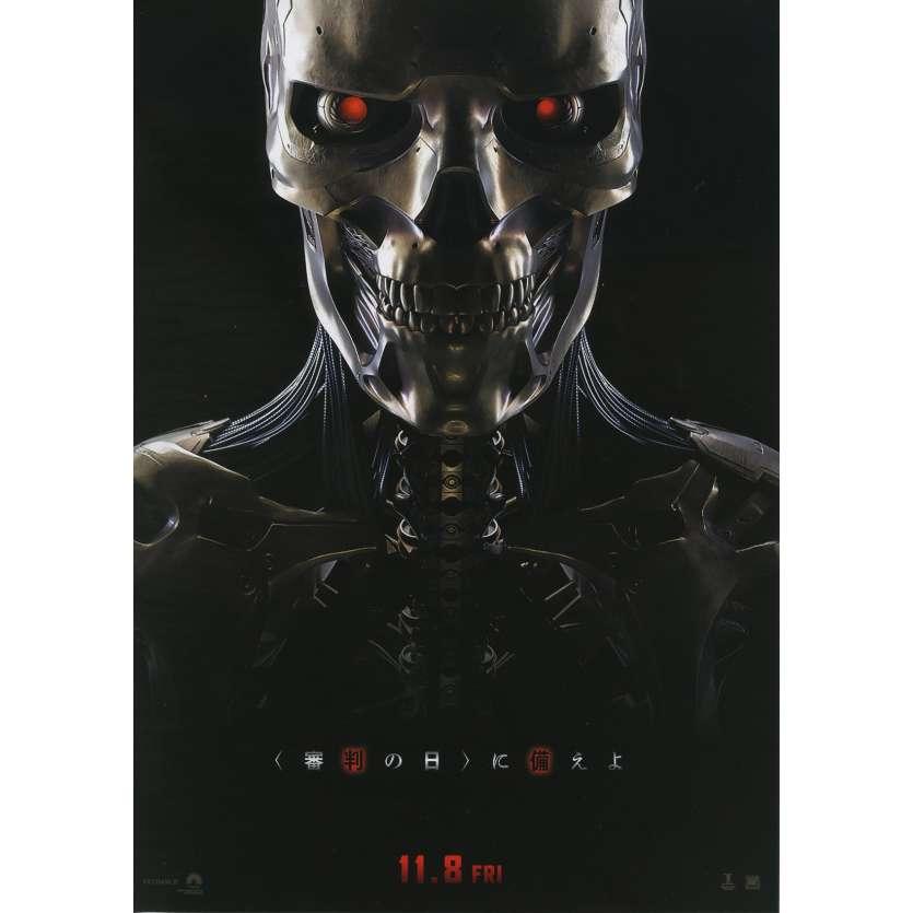 TERMINATOR DARK FATE Synopsis Adv. - 18x26 cm. - 2019 - Arnold Schwarzenegger, Tim Miller