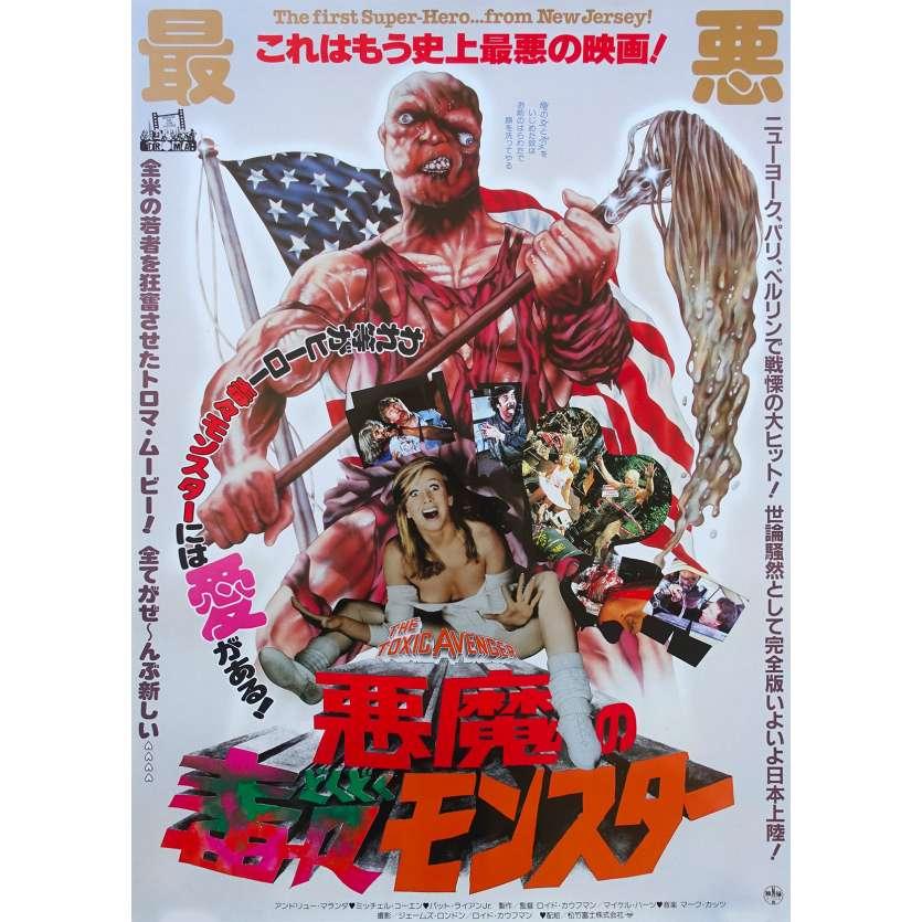 THE TOXIC AVENGER Original Movie Poster - 20x28 in. - 1984 - Lloyd Kaufman, Andree Maranda