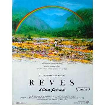 DREAMS - YUME Original Movie Poster - 15x21 in. - 1990 - Akira Kurosawa, Akira Terao