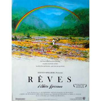 REVES Affiche de film - 40x60 cm. - 1990 - Akira Terao, Akira Kurosawa