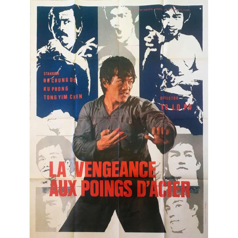 LA VENGEANCE AUX POINGS D'ACIERS Affiche de film - 120x160 cm. - 1979 - Yen Tsan Tang, Lu Po Tu
