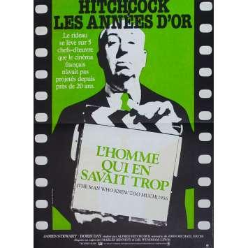 L'HOMME QUI EN SAVAIT TROP Affiche de film - 40x60 cm. - 1954/R1980 - James Stewart, Alfred Hitchcock