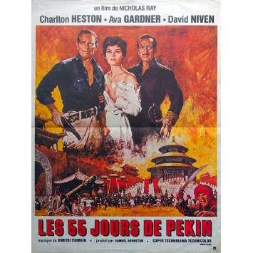 55 DAYS AT PEKING Original Movie Poster - 15x21 in. - 1963/R1980 - Nicholas Ray, Ava Gardner