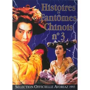 HISTOIRES DE FANTOMES CHINOIS 3 Affiche de film - 40x60 cm. - 1987 - Leslie Cheung, Siu-Tung Ching