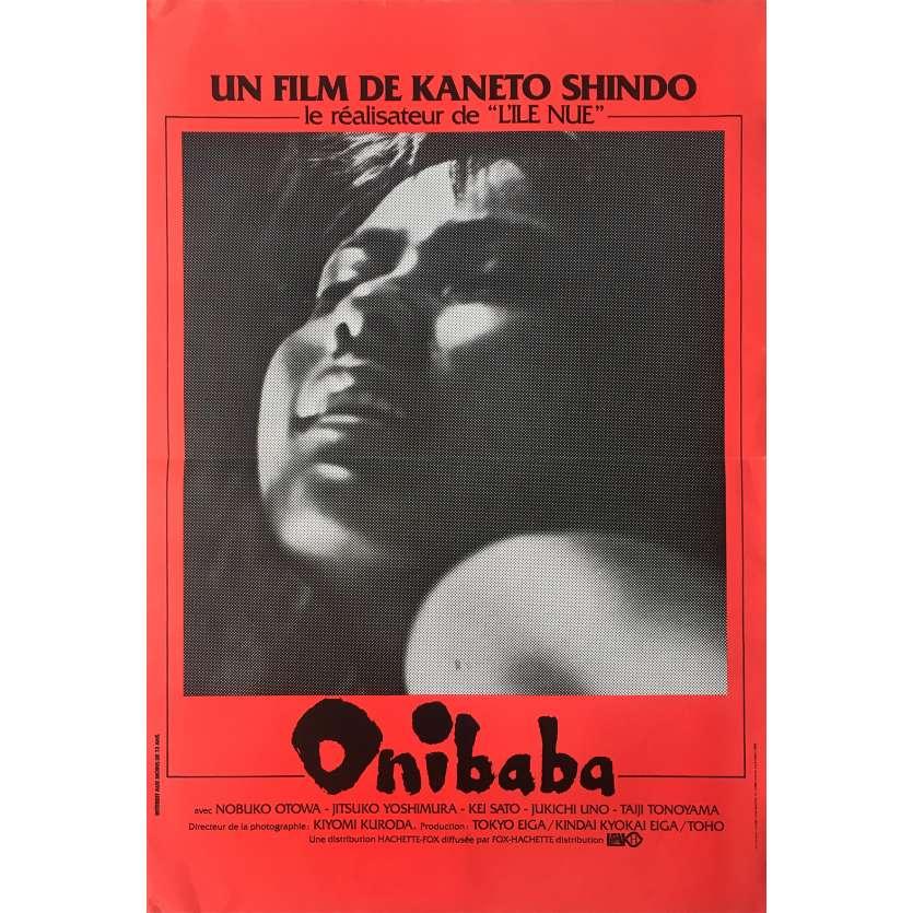 ONIBABA Original Movie Poster - 15x21 in. - 1964/R1970 - Kaneto Shindô, Nobuko Otowa