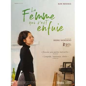 LA FEMME QUI S'EST ENFUIE Affiche de film - 40x60 cm. - 2020 - Min-hee Kim, Sang-soo Hong