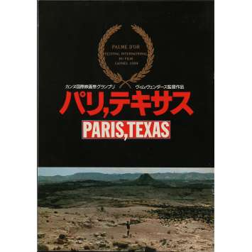 PARIS TEXAS Original Program - 9x12 in. - 1984 - Wim Wenders, Nastassja Kinski