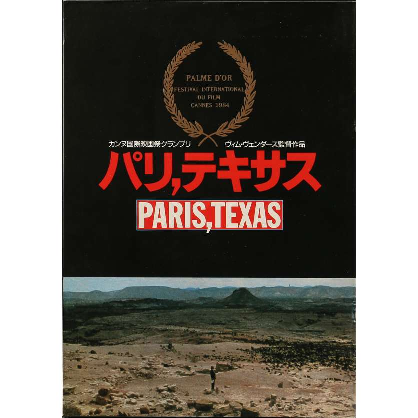 PARIS TEXAS Programme - 21x30 cm. - 1984 - Nastassja Kinski, Wim Wenders