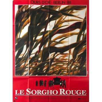 LE SORGHO ROUGE Affiche de film - 120x160 cm. - 1988 - Gong Li, Yimou Zhang