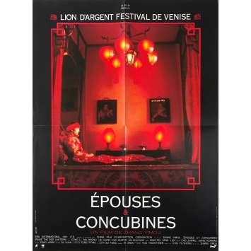 EPOUSES ET CONCUBINES Affiche de film - 60x80 cm. - 1991 - Gong Li, Zhang Yimou