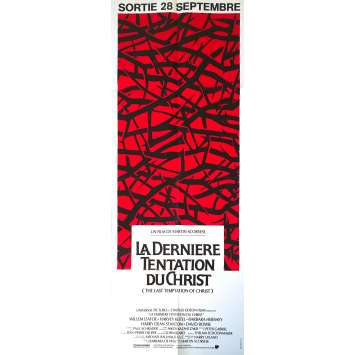 THE LAST TEMPTATION OF CHRIST Original Movie Poster Style B - 23x63 in. - 1988 - Martin Scorsese, Willem Dafoe